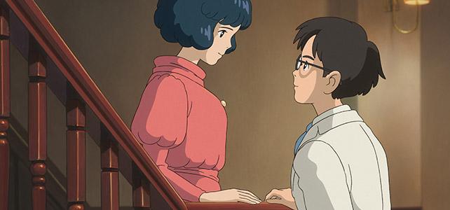 Naoko and Jiro.
