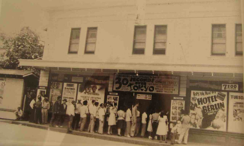 The People's Theatre back in the day.